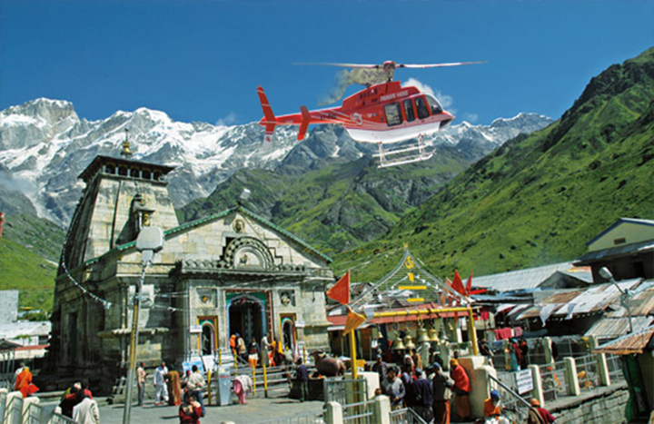 Top Five Helipad Badrinath