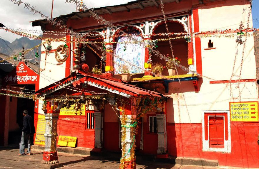 How to rech Narshing temple joshimath